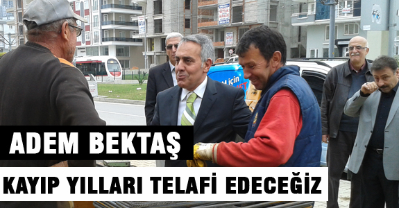 BEKTAŞ'TAN KAYMAKAM BAKOĞLU'NA ZİYARET
