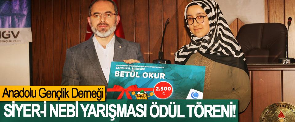 Anadolu Gençlik Derneği Siyer-İ Nebi Yarışması Ödül Töreni!