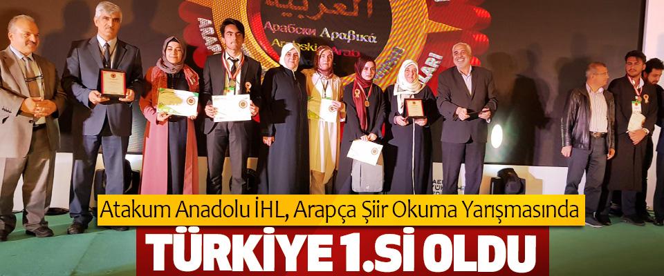 Atakum Anadolu İHL, Arapça Şiir Okuma Yarışmasında Türkiye 1.si Oldu