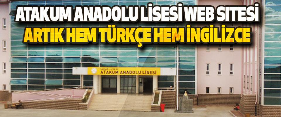 Atakum Anadolu Lisesi Web Sitesi Artık Hem Türkçe Hem İngilizce