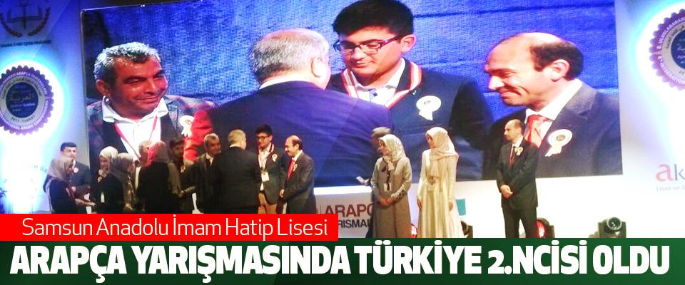 Samsun Anadolu İmam Hatip Lisesi Arapça Yarışmalarında Türkiye 2.Ncisi Oldu