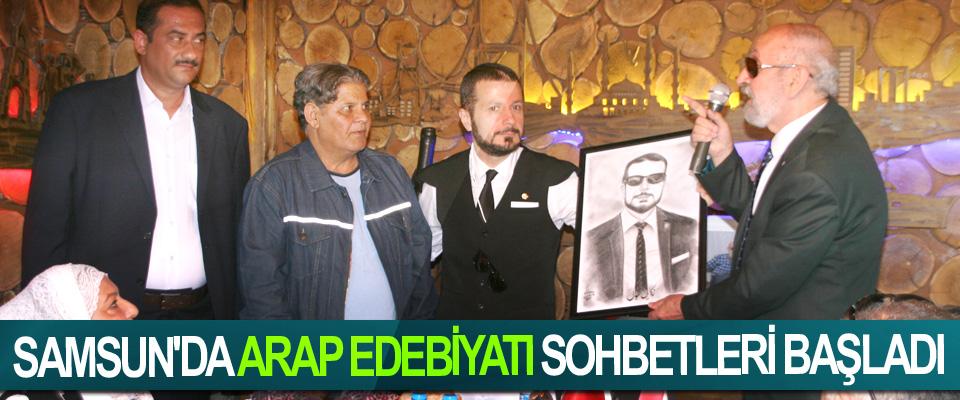 Samsun'da Arap Edebiyatı Sohbetleri Başladı