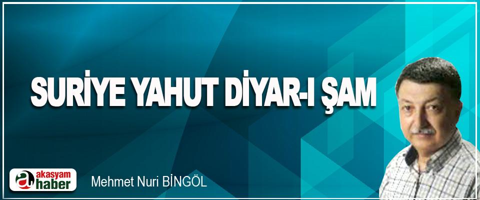 Suriye Yahut Diyar-I Şam