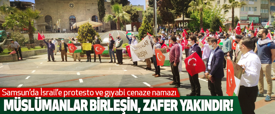 Samsun'da İsrail'e protesto ve gıyabi cenaze namazı
