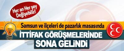 Ak Parti MHP İttifak Görüşmelerinde Sona Gelindi!