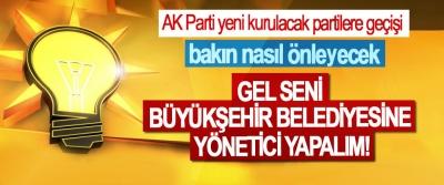 AK Parti yeni kurulacak partilere geçişi bakın nasıl önleyecek?