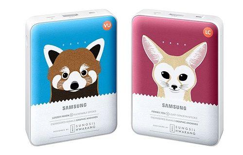 Samsung'dan hayvan baskılı taşınabilir piller