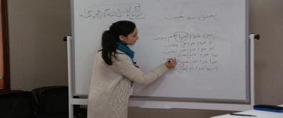 Farsça İsimler ve Anlamları – İsimportal.com