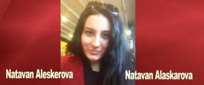 Natavan Aleskerova öz geçmiş
