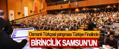 Osmanlı Türkçesi yarışması Türkiye Finalinde Birincilik Samsun'un