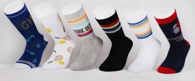 Renkli Çorap Çeşitliliği