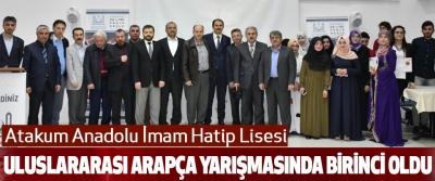 Samsun Atakum Anadolu İmam Hatip Lisesi birinci oldu