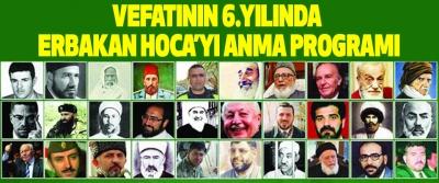 Samsun'da Erbakan Hoca'yı Anma Programı