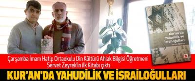 Servet Zeyrek'in ilk Kitabı çıktı: Kur'an'da Yahudilik Ve İsrailoğulları