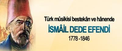 Türk mûsikisi bestekârı ve hânende İsmâil Dede Efendi, Hamâmîzâde